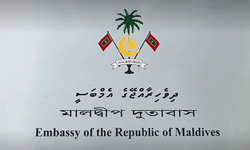 Maldives High Commission in Dhaka